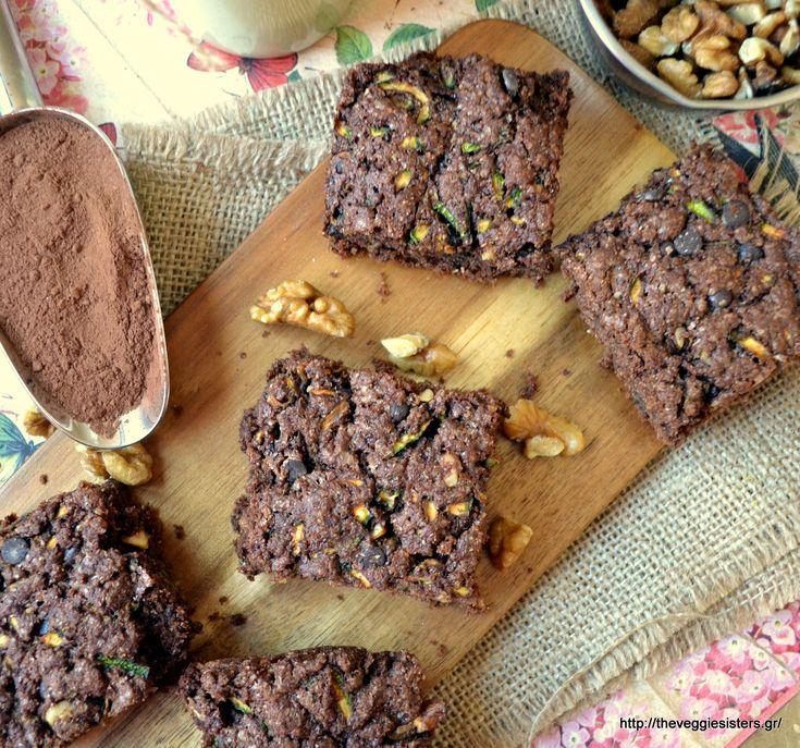 Yummy chocolate zucchini brownies! - Απίθανο και ελαφρύ σοκολατένιο μπράουνις με κολοκύθια!
