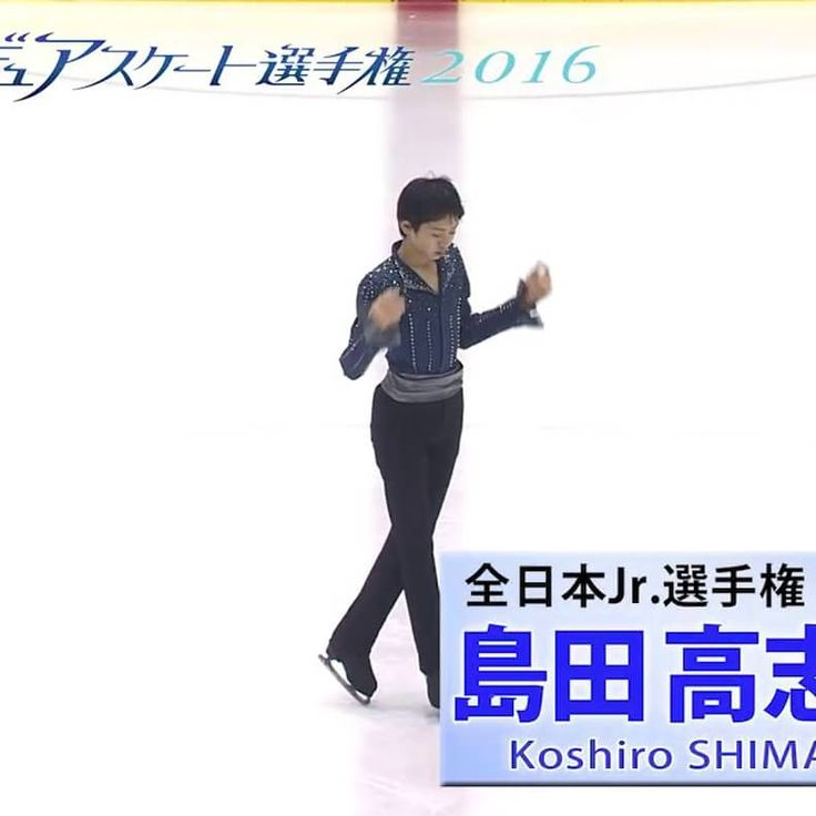 全日本ジュニア2位の島田高志郎選手(中学3年生) トリプルアクセルや4回転ジャンプにも挑戦するなどまさに「高い志」をもつ15歳 22日から始まる全日本フィギュアに向けて宣誓をしてくれました