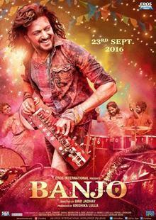 Banjo trailer