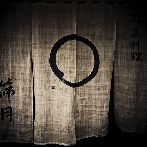 円相 (Ensô) : le cercle, le pas-tout-à-fait-rond, le Japon | 杲 Tropiques Japonaises