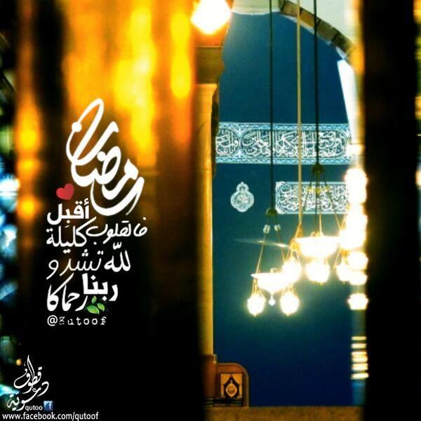 قطوف دعوية 8utoof Twitter Neon Signs Ramadan Neon
