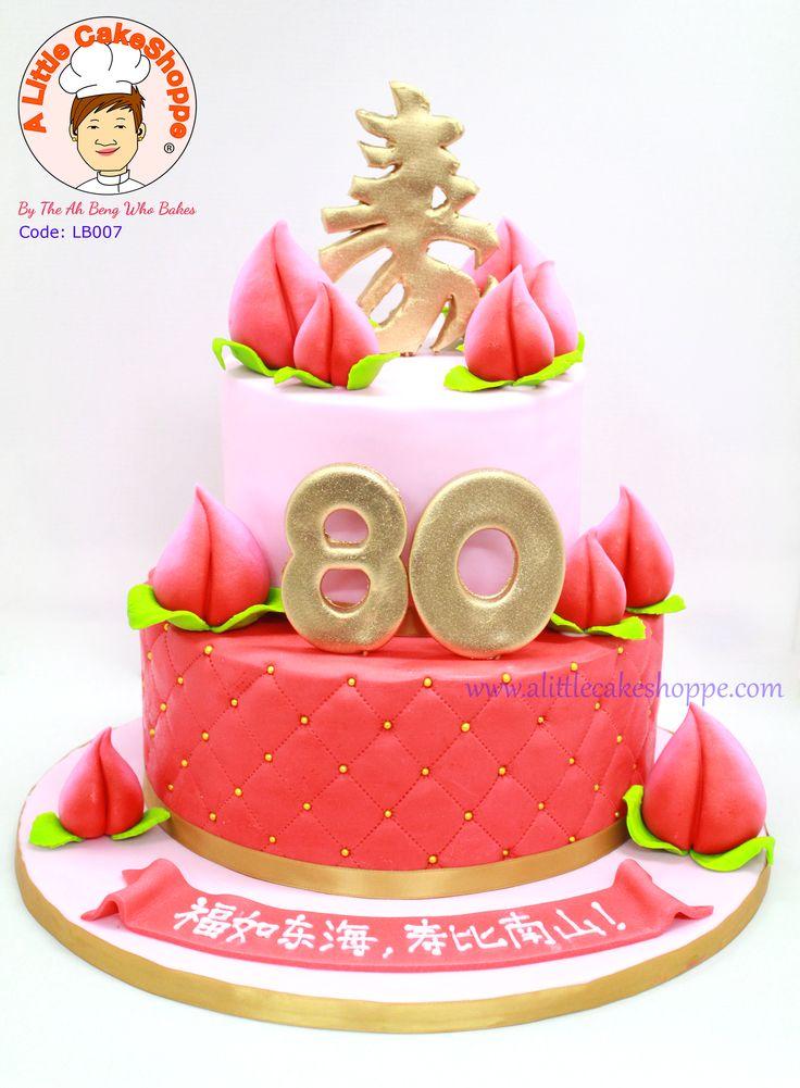 Code: LB007  For enquiries, please email to info@alittlecakeshoppe.com  www.alittlecakeshoppe.com Instagram - instagram.com/alittlecakeshoppe Pinterest - pinterest.com/ALCSingapore  #Longevity #CustomCakes #ALittleCakeShoppe #Singapore #Customised #Birthday #Cakes