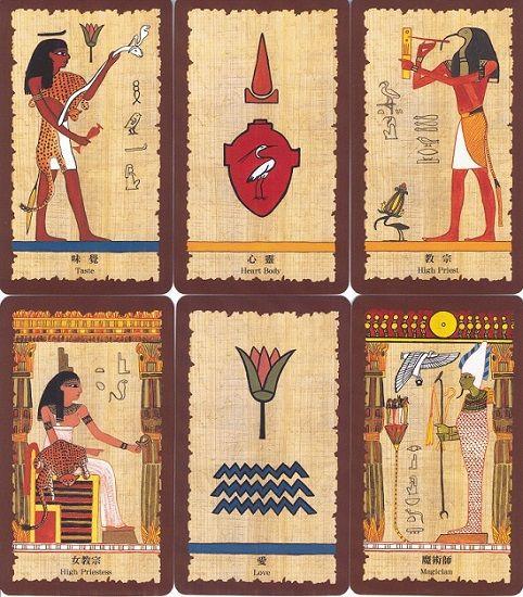 Le-Origini-Egiziane-dei-Tarocchi