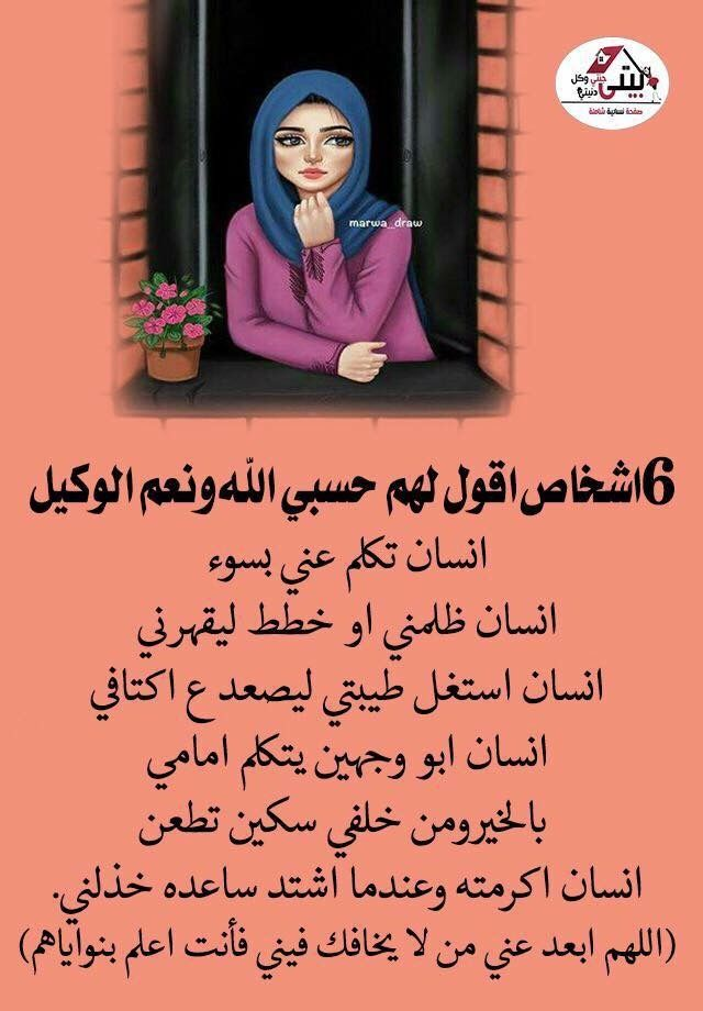 Pin By احفظ الله يحفظك On Connaissance Islam Books Islam Quran