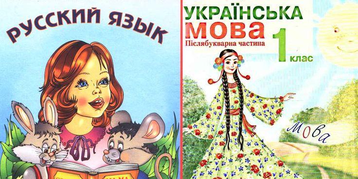 Одна страна — два языка. Языковая толерантность должна стать нормой в Украине — просто потому, что этого хочет большинство