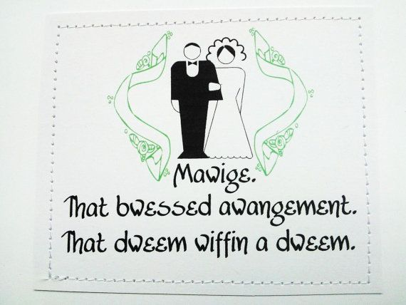 The Princess Bride Quote Wedding Card Mawige By Sewdandee 6 00