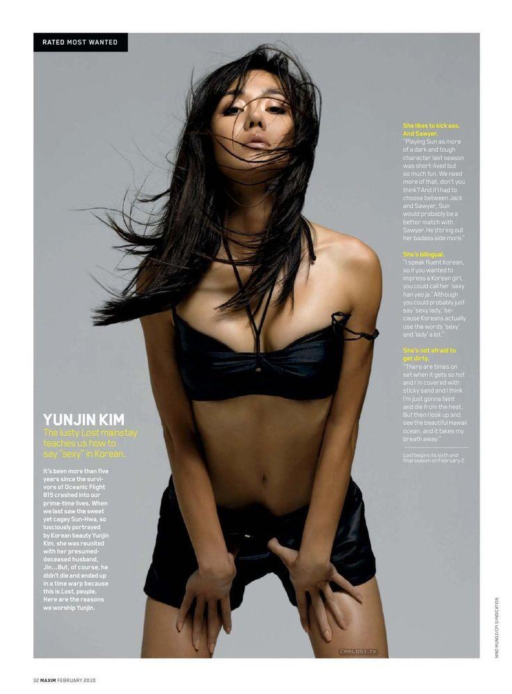 yunjin kim instagram
