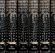 SKVR ( Ancient Finnish poems )