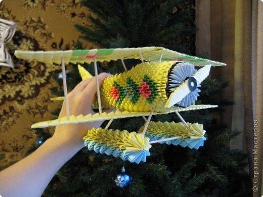 Tutorial Plane Diagram 3d origami