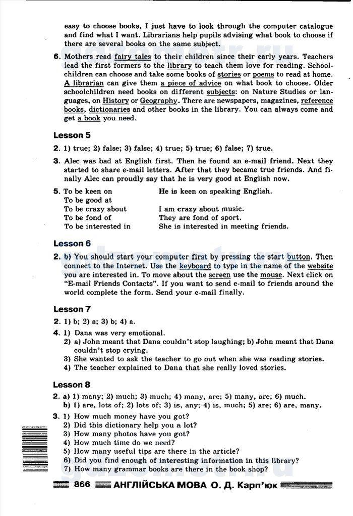 Решебник учебника английского языка о карпюк 5 класс