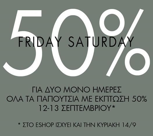 Friday 12 - Saturday 13 (and only online through our eshop on Sunday 14) all designs 50% off!  http://www.chaniotakis.gr/gr/gynaikeia-papoutsia4.asp #shoesoffer #50discount #chaniotakis #chaniotakisshoes