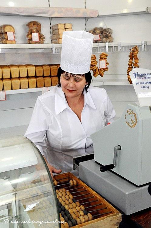 USSR, abacus | < 723 ru (kiosk) https://de.pinterest.com/begemot977/%D1%81%D1%81%D1%81%D1%80/