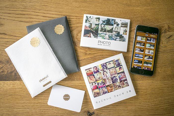 フォトブック・フォトアルバム作成iPhoneアプリ|Photoback