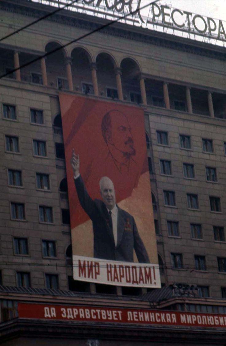 Культ личности Хрущёва. Гостиница Москва. 1960-е.Khrushchev's cult of personality. Hotel Moskva in Moscow. 1960s.
