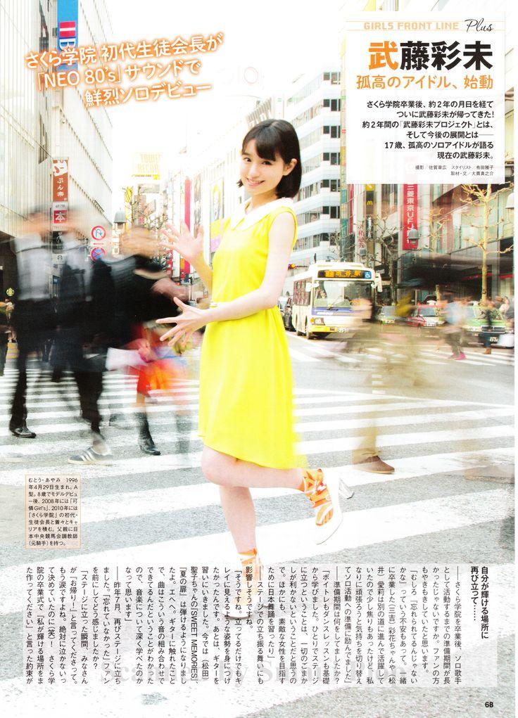 Muto Ayami scanned by Smaui Plop
