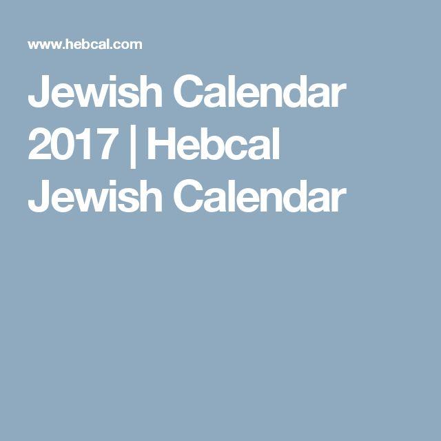Jewish Calendar 2017 | Hebcal Jewish Calendar
