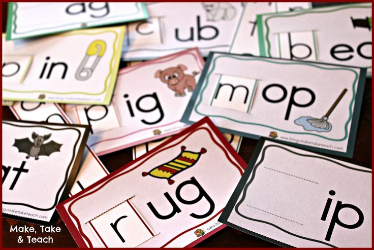 FREEBIE- Here are a few of my favorite activities for introducing and teaching short vowel sounds and CVC words.  Word sliders are often helpful when introducing word families.  When you download this file you'll receive the printable for creating 18 word family sliders.