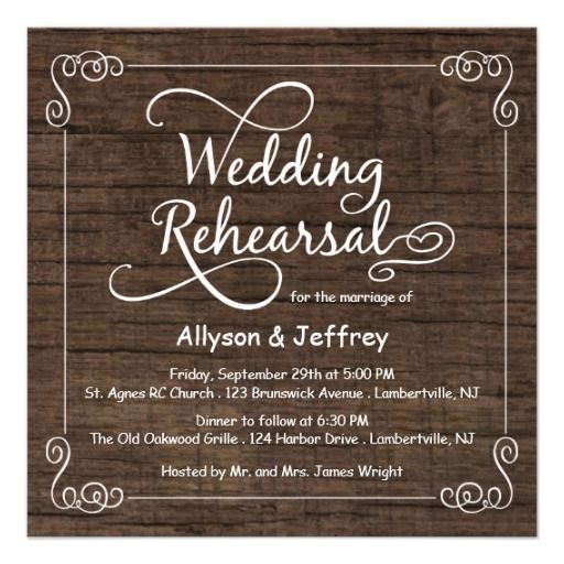 rehearsal dinner decorations | Rustic Wood Wedding Rehearsal Dinner Invitations
