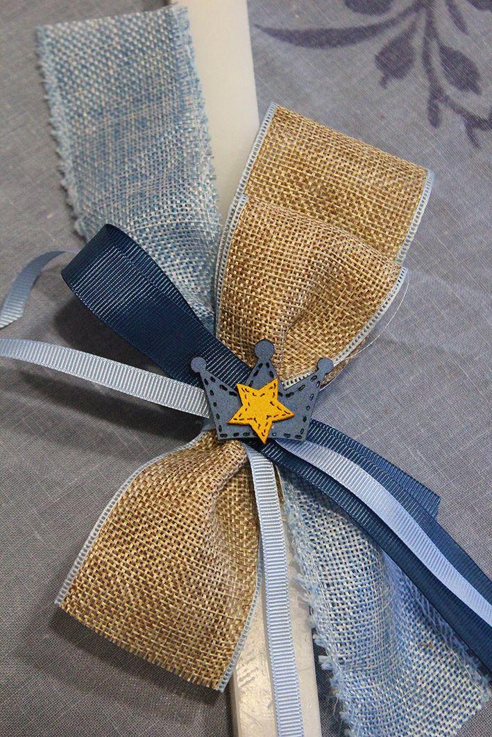 star crown - palm sunday candle|marmite e tponpon