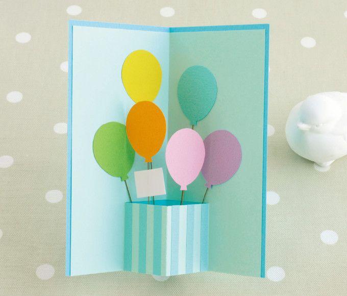 内側の台紙に1本切り込みを入れただけで作れる簡単なポップアップカードです カードを縦に持って開くと ボックスに入ったカラフルな風船が飛び出すしくみ 立体の内側にも風船のワイヤーを貼って 風船に前後差を出しています お祝いやお誕生日のカードに 手作り