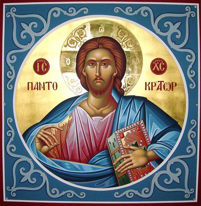 Catalog icoane | Mantuitorul | Icoane Ortodoxe