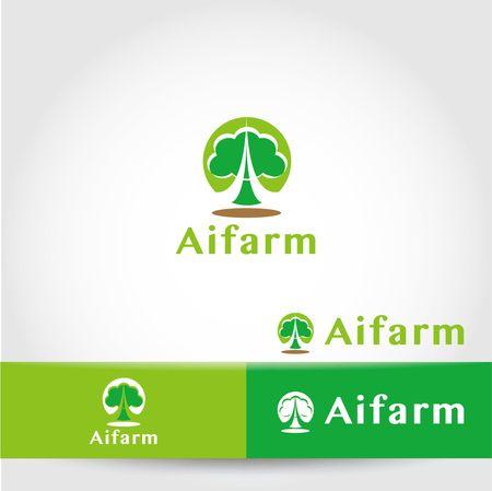 katsu31さんの提案 - 農業法人 株式会社アイファームのロゴ | クラウドソーシング「ランサーズ」