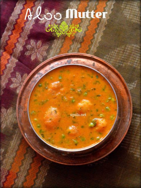 Green moong dal recipe punjabi style dress