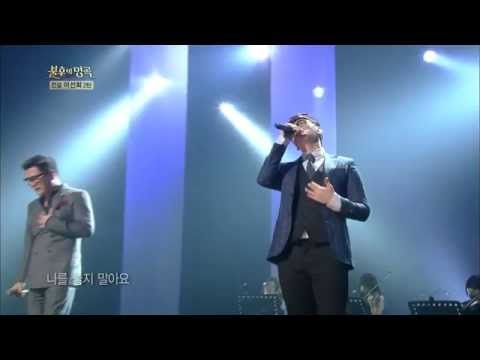Yoon Min-soo (Vibe) and Shin Yong-jae (4Men) perform Fate (by Lee Seon-hee)