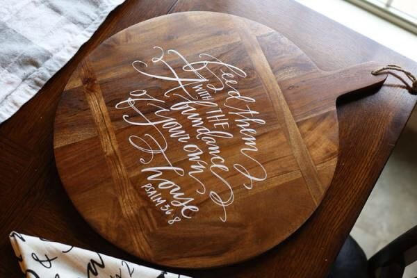 Abundance pizza tray makes a great newlywed or new homeowner gift!