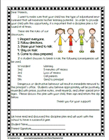 parent involvement plan template - forever in fifth grade back 2 school linky behavior
