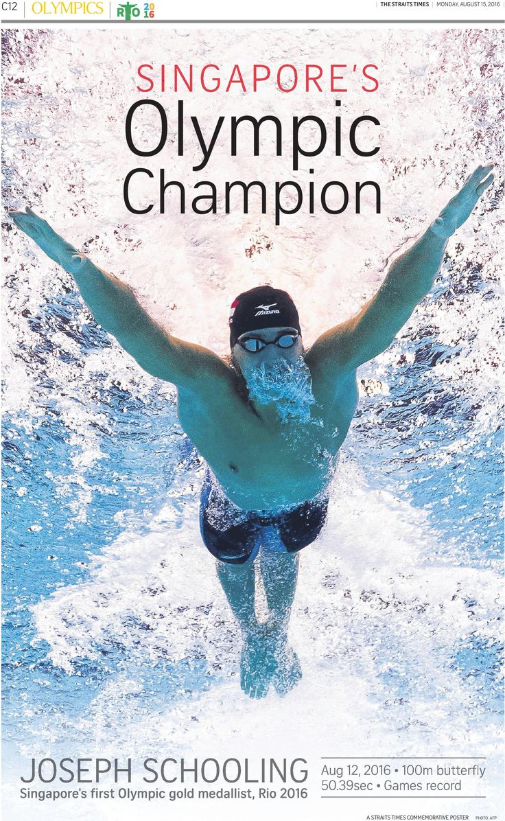Olympic keepsake: 2-page commemorative poster of Joseph Schooling in your Straits Times today, Singapore News