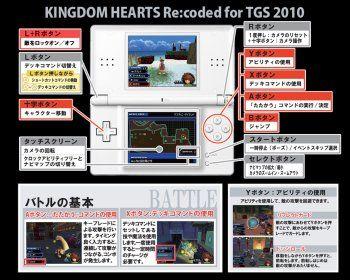 【DS】『キングダムハーツ Re:コーデッド』TGS2010試遊用 操作説明画像が公開【ゲーム情報!ゲームのはなし】