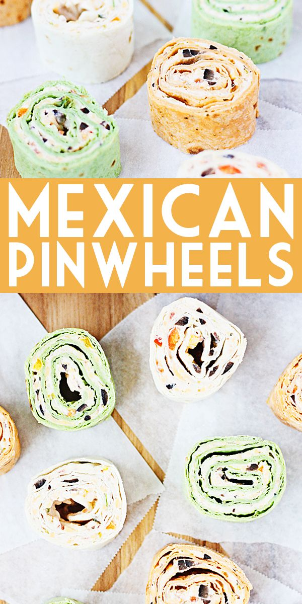 Mexican Pinwheels - These Mexican pinwheels make the perfect appetizer--they're easy, can be made a day ahead, require very few napkins and are always a hit! | isthisreallymylife.com