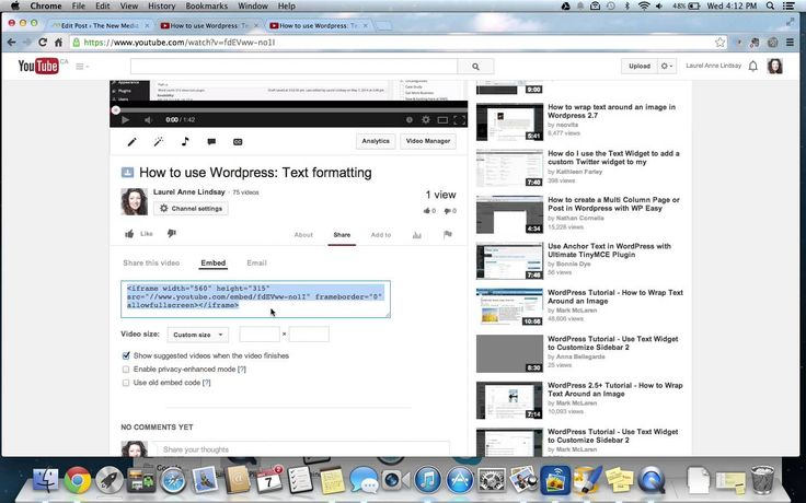 How to Use Wordpress- how to embed a video in your wordpress site