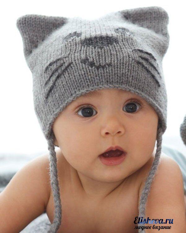 Шапочка с кошачьей мордочкой для малыша вязаная спицами