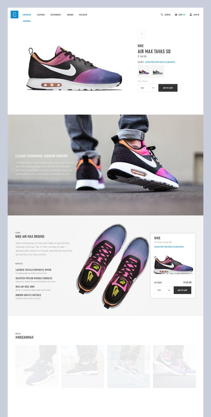 Product page