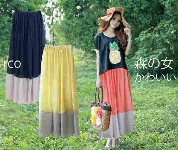 Sifon Block Skirt