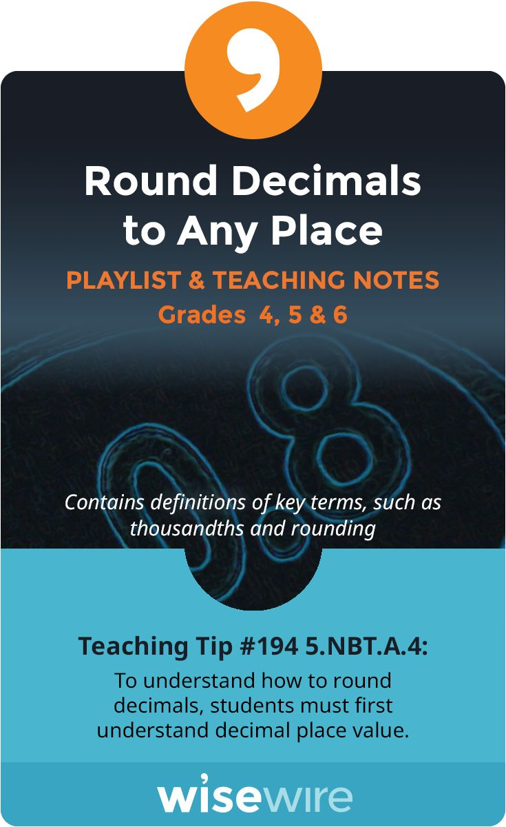 In this playlist, students explore standard 5.NBT.A.4. They will round decimals to the nearest tenth and to the nearest hundredth. Students will gain a deeper understanding of decimal place value. Students also have the option to view instructional videos and complete practice quizzes or activities. @WisewireEd