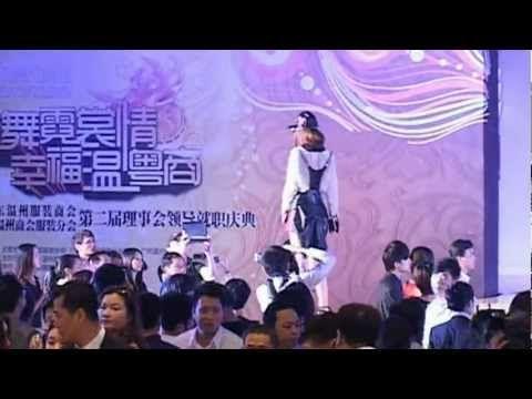 hitek fashion show Guangzhou April 2012XXX.mpg