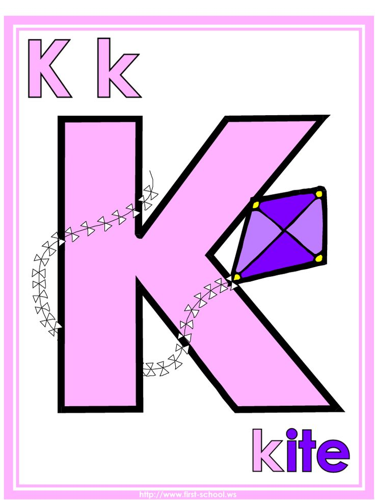 Letter K Kite theme lesson plan printable activities: poster, coloring page, handwriting worksheet & more