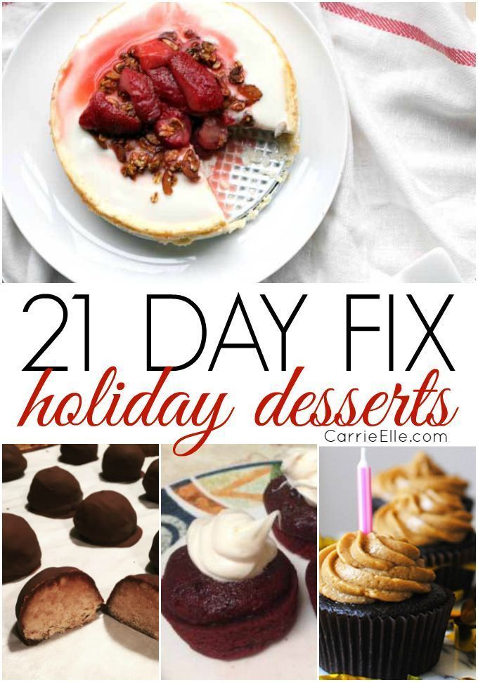 These delicious 21 Day Fix holiday desserts won't leave you wishing for something sweet...they'll satisfy your sweet tooth and keep you on-track!