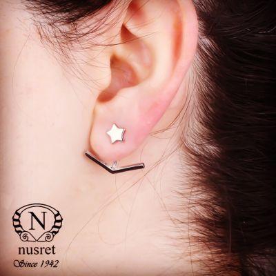 925 Ayar Gümüş V - Yıldız Ear jacket Küpe, Beyaz
