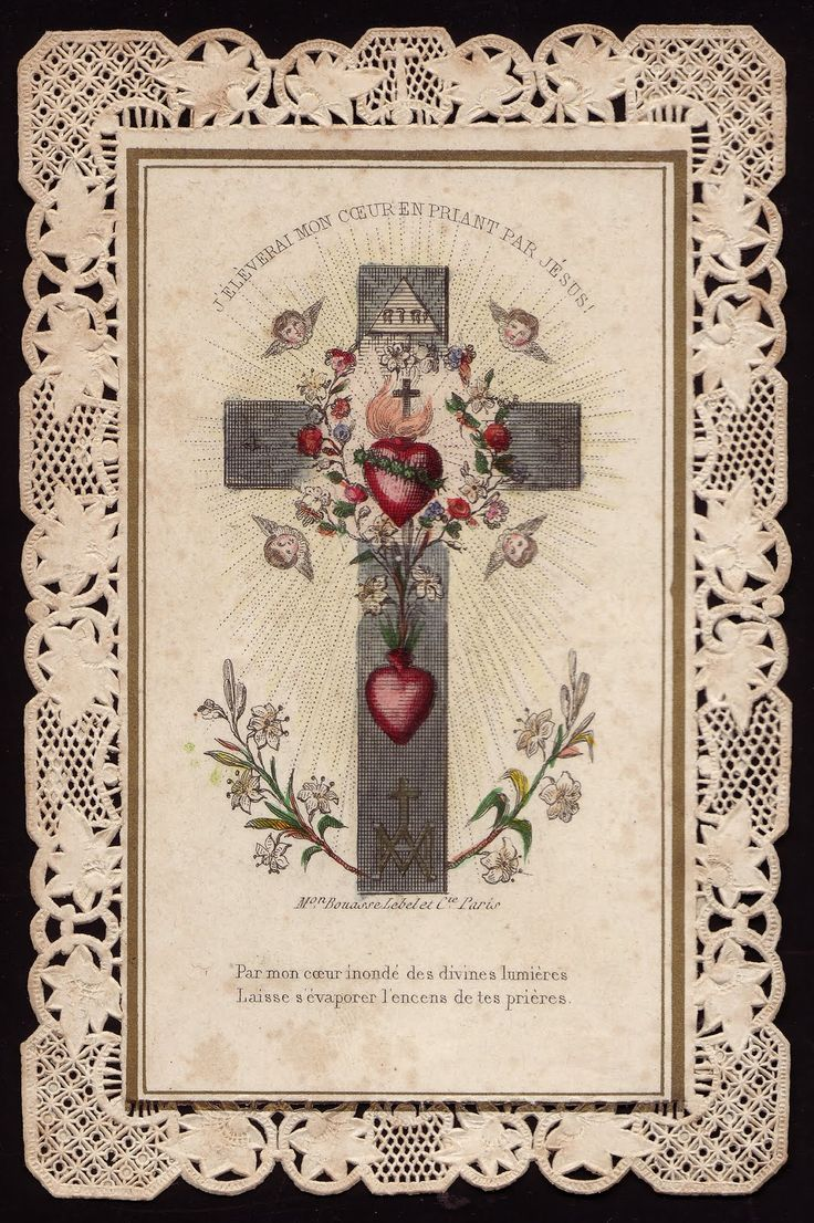 949 Best My Holy Prayer Card Frame Images On Pinterest