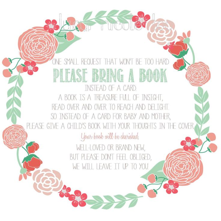 Instant Download Coral and Mint Baby Shower Invitation Insert, Please bring a book instead of a card by LucyNicoleToo on Etsy https://www.etsy.com/listing/217325407/instant-download-coral-and-mint-baby