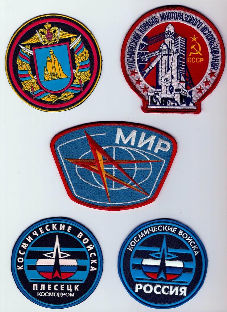 Baikonur Cosmodrome & Russian Space patches (Cosmodrome, Buran, Mir)