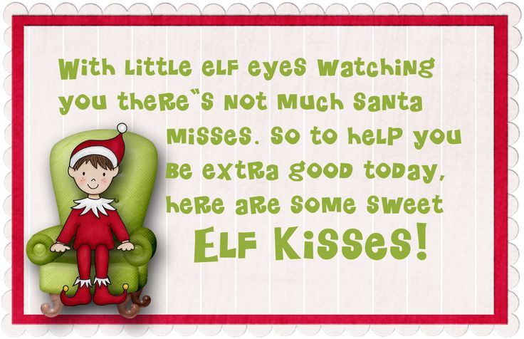 Free Elf on the Shelf poem you can print--pack in a lunch with some Hershey's Kisses!