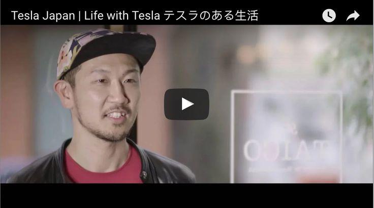 Tesla's Global Creep (14 Tesla Videos)