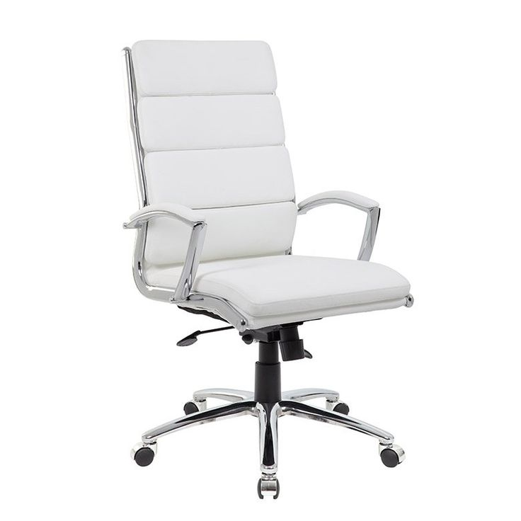 Modern white office chair with padded armrest rc willey