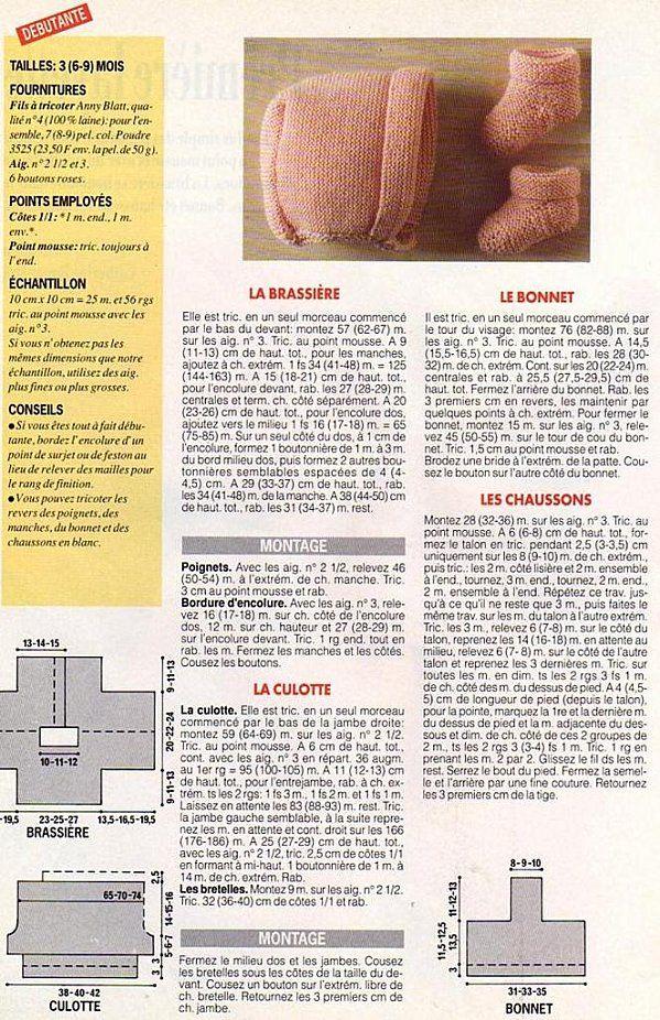 brassiererose2.jpg (599×926)