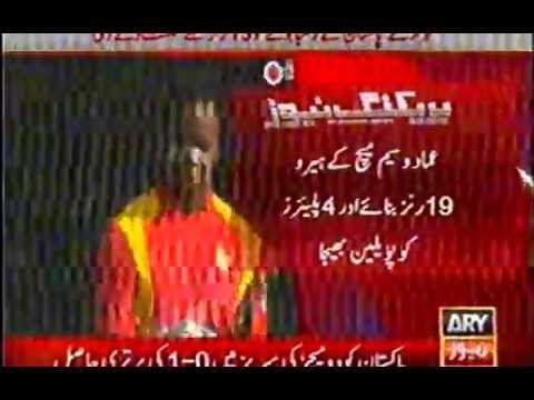 Immad Waseem 4/19 Man of the Match first T20 Hero Pakistan vs Zimbabwe x264
